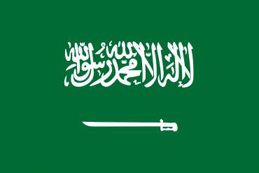 Corso di Arabo