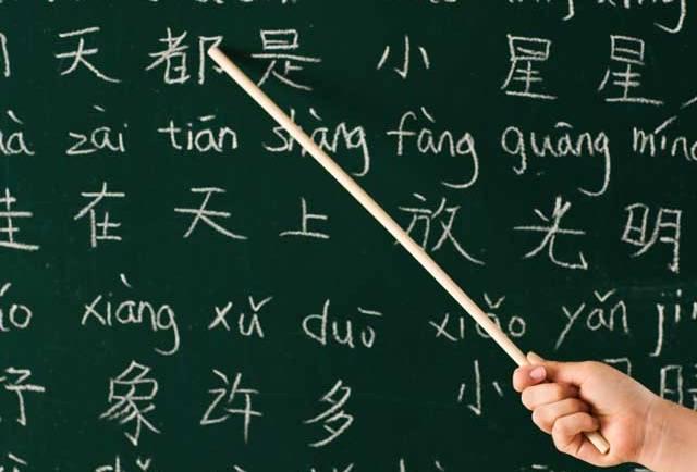 Bienvenue: tra i migliori corsi di lingue orientali a Padova