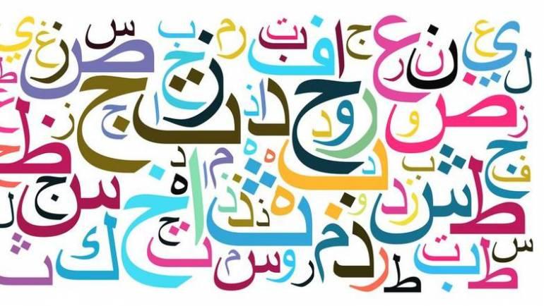 Bienvenue: perché scegliere i nostri corsi di lingue arabe a Padova.